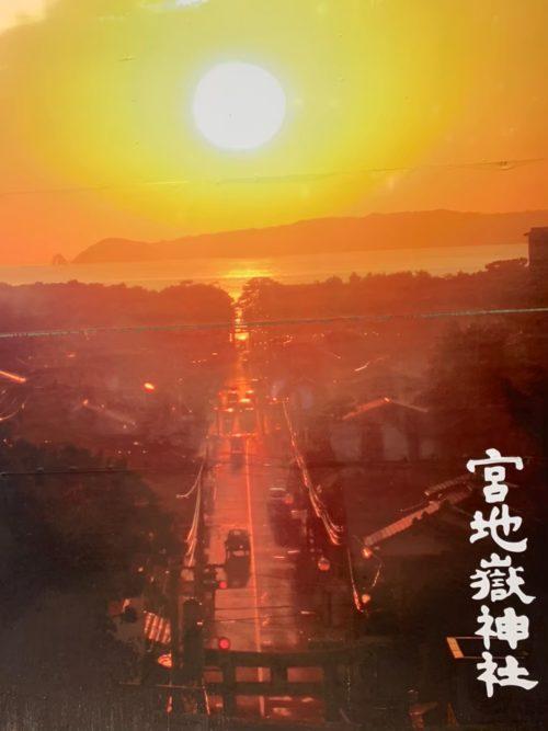 【嵐の聖地】宮地嶽神社へ行ったら【奥の院】に立ち寄らないともったいない!