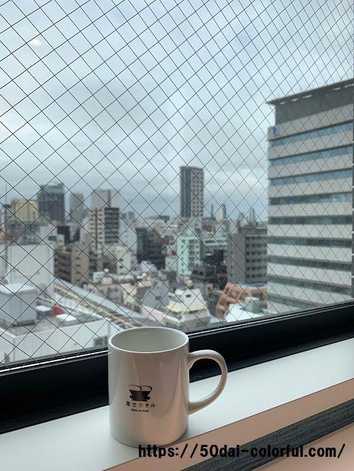 アラフィフひとり旅【変なホテル 浅草橋】宿泊してみたら本当に変だった話