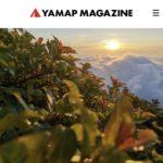 【50代から始める登山】山アプリ(ヤマップ)は必須アイテム!【遭難防止になります!】
