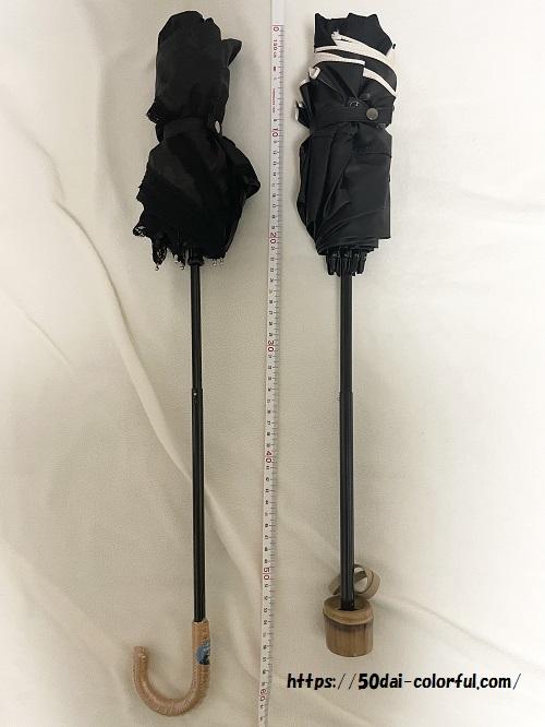 完全遮光100%のおしゃれ日傘【買ってよかった!】私が芦屋ロサブランを選んだ理由